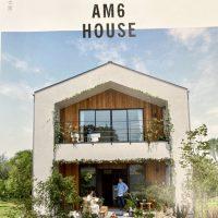 AM6 HOUSE(早起きしたくなる家)
