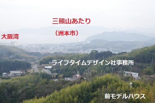 ライフタイムデザイン社日常事務所上の土地大阪湾一望