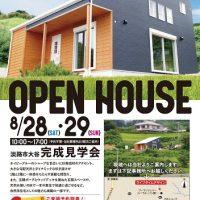 8月28日(土)29日(日)完成見学会のお知らせ